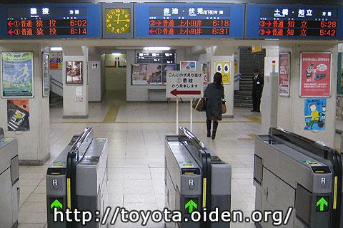 混乱する名鉄豊田市駅