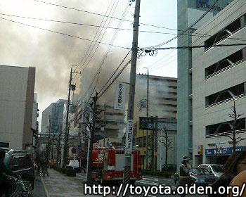 豊田市下町火事