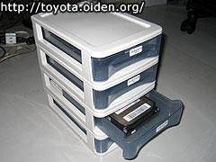 HDD収納2